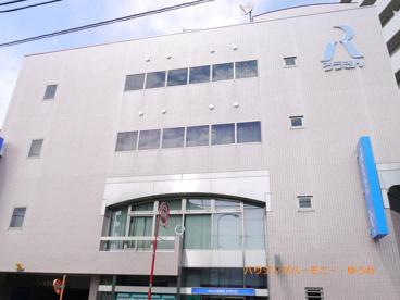 中央労働金庫 板橋支店の画像4