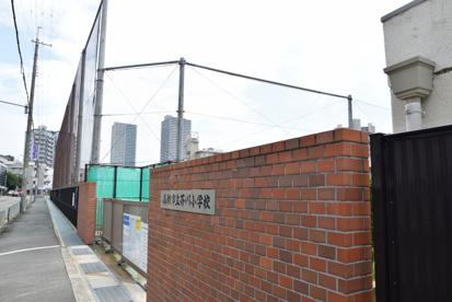 高槻市立 芥川小学校の画像4
