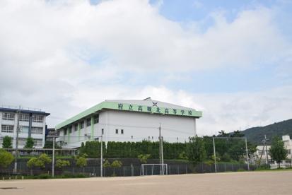 大阪府立高槻北高等学校の画像2
