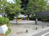 赤塚2丁目ふれあい公園