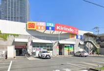 キリン堂八尾跡部北店