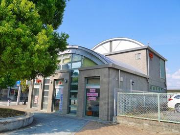 平城山駅前郵便局の画像3