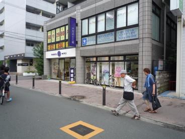 メガネ(眼鏡・めがね) パリミキ 阪急茨木店の画像2