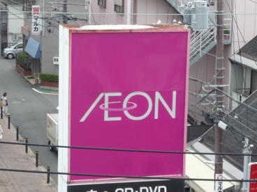 イオン新茨木店の画像5