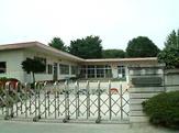 あかぼり幼稚園