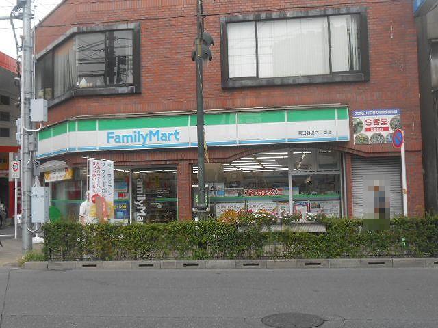 ファミリーマート東日暮里六丁目店の画像