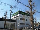 ロイヤルホームセンター 千葉店
