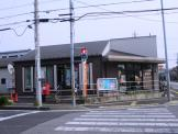 花見川区役所 前郵便局