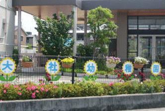 市立大社幼稚園の画像