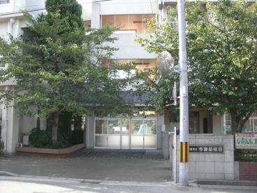 市立今津幼稚園の画像