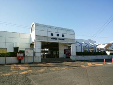 JR庭瀬駅の画像1