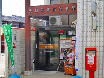 天理丹波市郵便局の画像2