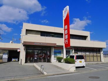南都銀行 櫟本支店の画像1