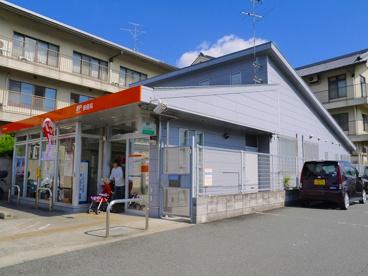 天理別所郵便局の画像1
