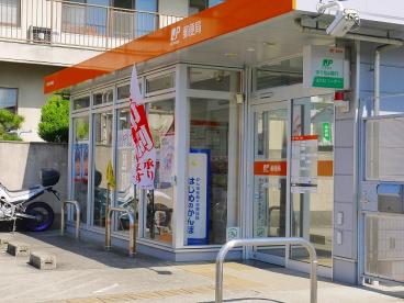 天理別所郵便局の画像3