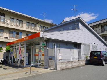 天理別所郵便局の画像4