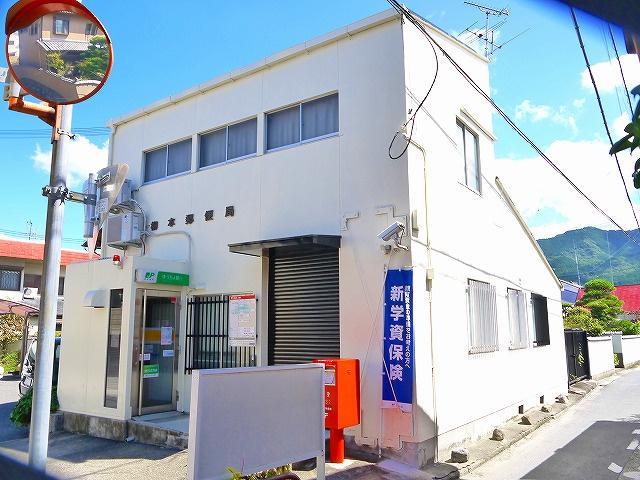 柳本郵便局の画像