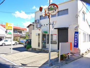 柳本郵便局の画像4