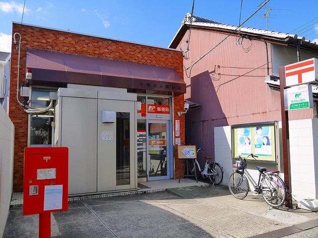 天理櫟本郵便局の画像