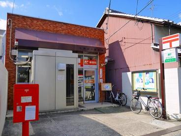 天理櫟本郵便局の画像1