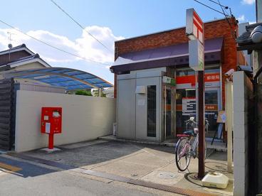 天理櫟本郵便局の画像2