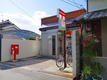 天理櫟本郵便局の画像5