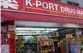 K-PORT 恵比寿東口店