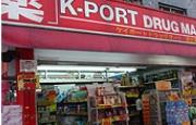 K-PORT 恵比寿東口店の画像1
