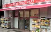 K-PORT 五反田駅前店