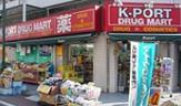 K-PORT 梅屋敷店