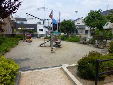 鎌取第3公園の画像1