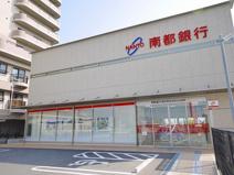 南都銀行 桜井支店 桜井北出張所