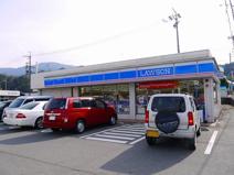 ローソン 桜井浅古店