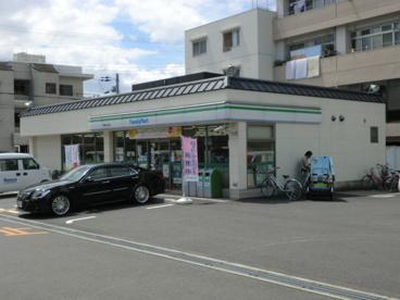 ファミリーマート太秦丸太町店の画像1