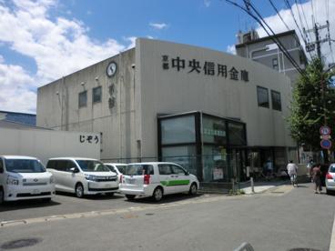 京都中央信用金庫常盤支店の画像1