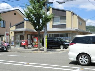 京都広沢郵便局の画像1