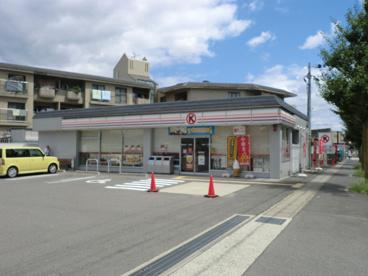 サークルK嵯峨広沢店の画像1