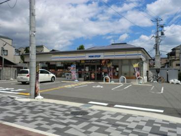 ミニストップ太秦一ノ井町店の画像1