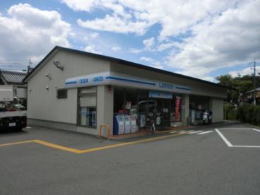 ローソン太秦蜂岡町店の画像1