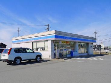 ローソン 桜井大泉西店の画像3