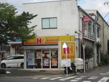 ほっともっと春江町の画像1