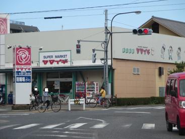 ヤマイチ一之江4丁目の画像1