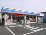 ローソン 桜井阿部店