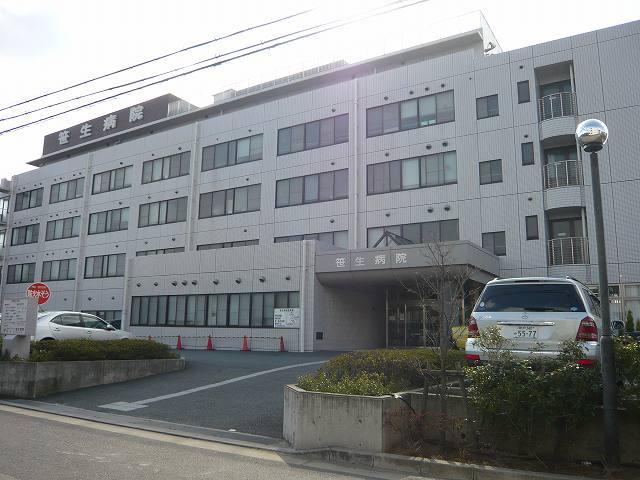 笹生病院の画像