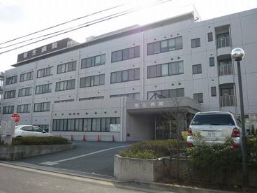 笹生病院の画像1