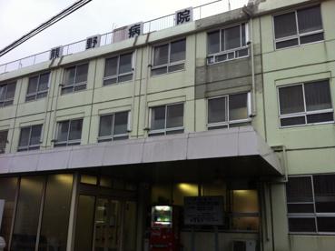 熊野病院の画像1