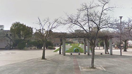 八ツ松公園の画像