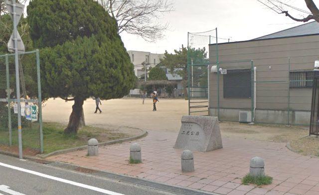 二見公園の画像