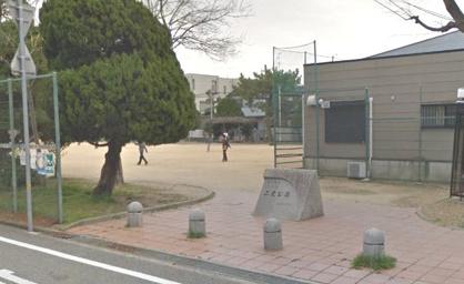 二見公園の画像1