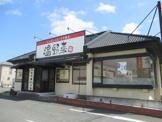 温野菜 浜松原島店